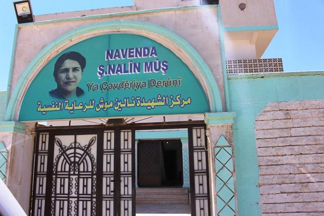 أول مركز للرعاية النفسية خاص بالمرأة في إقليم الجزيرة