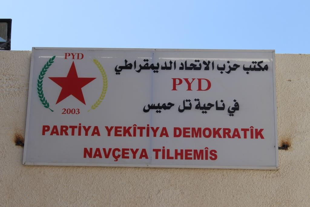 PYD يُوسع نشاطاته ويفتتح أكاديمية ومكتب له في تل حميس
