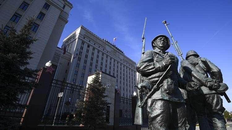 الدفاع الروسية: مقتل 3 عسكريين روس في سوريا نهاية فبراير الماضي