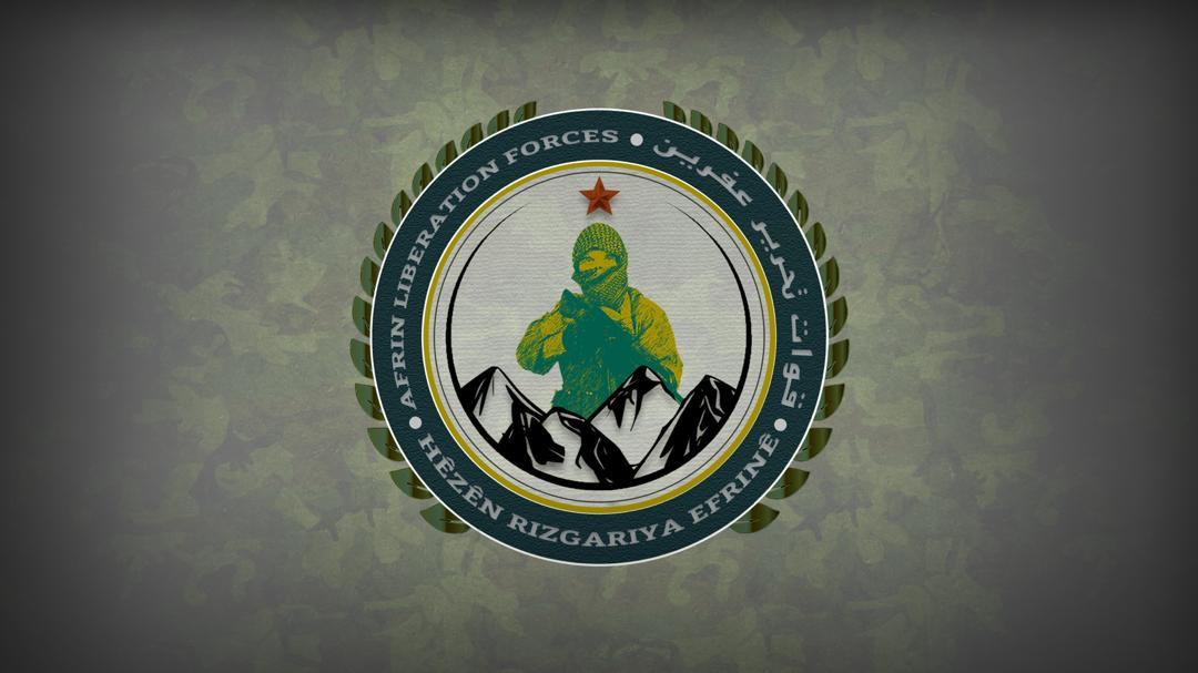 قوات تحرير عفرين: سنصعد من عملياتنا العسكرية ضد الاحتلال التركي ومرتزقته