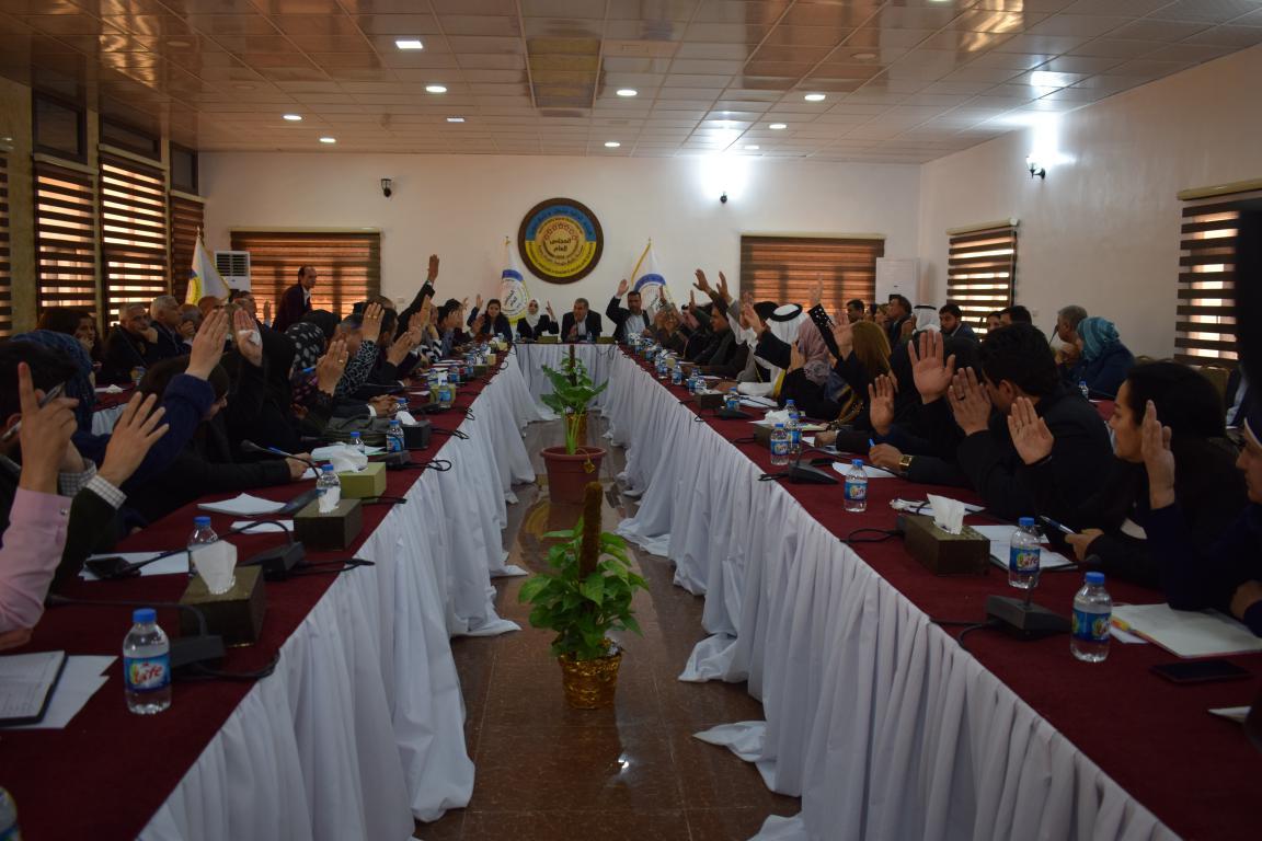 تشكيل مجلس العدالة للإدارة الذاتية الديمقراطية