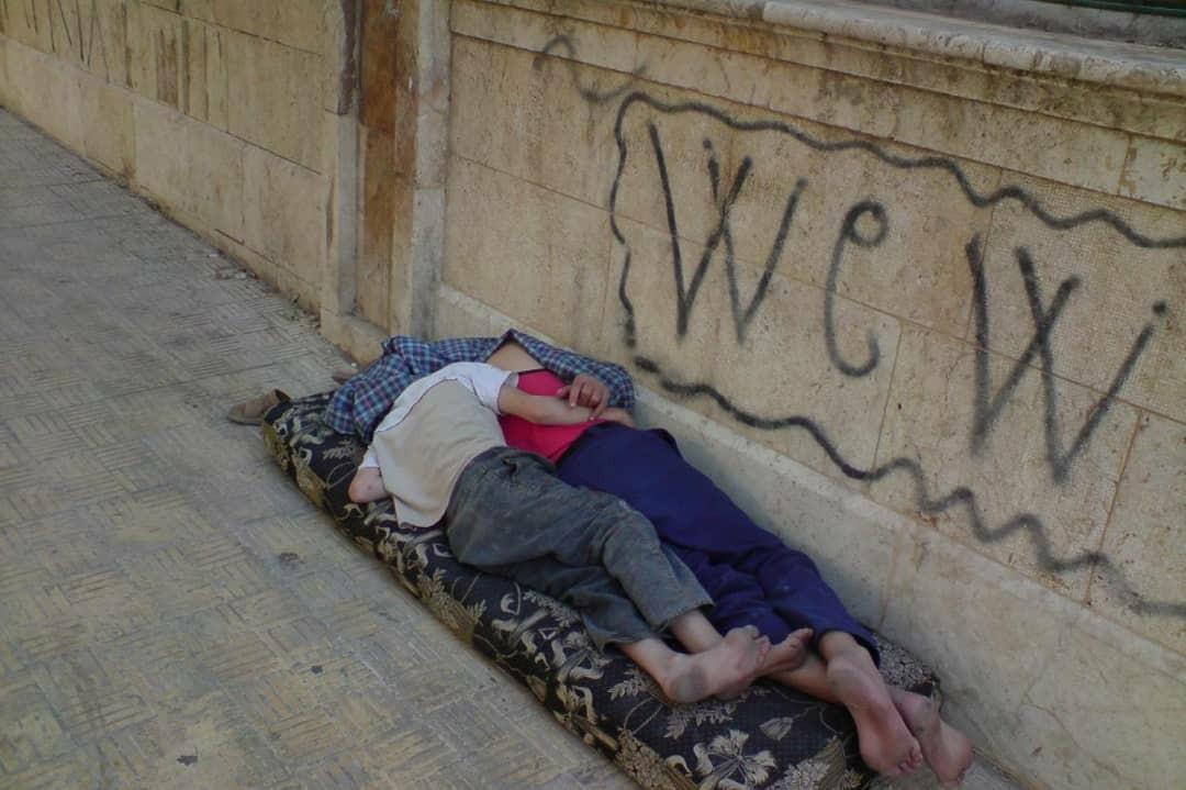 ظاهرة تهدد الحياة في العاصمة دمشق!