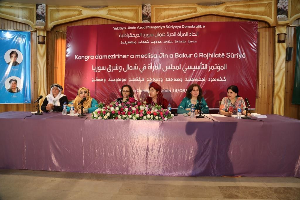 مجلس المرأة.. المظلة الأساسية لكافة نساء شمال وشرق سوريا