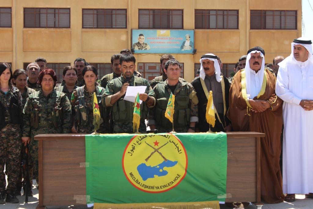 الإعلان عن تشكيل المجلس العسكري لقطاع الهول