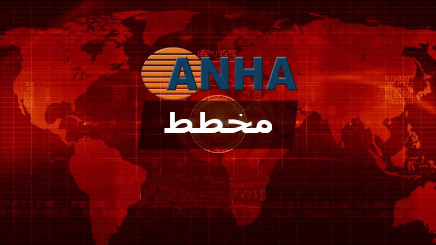 مخطط مركز وكالة أنباء هاوار 20-6-2019