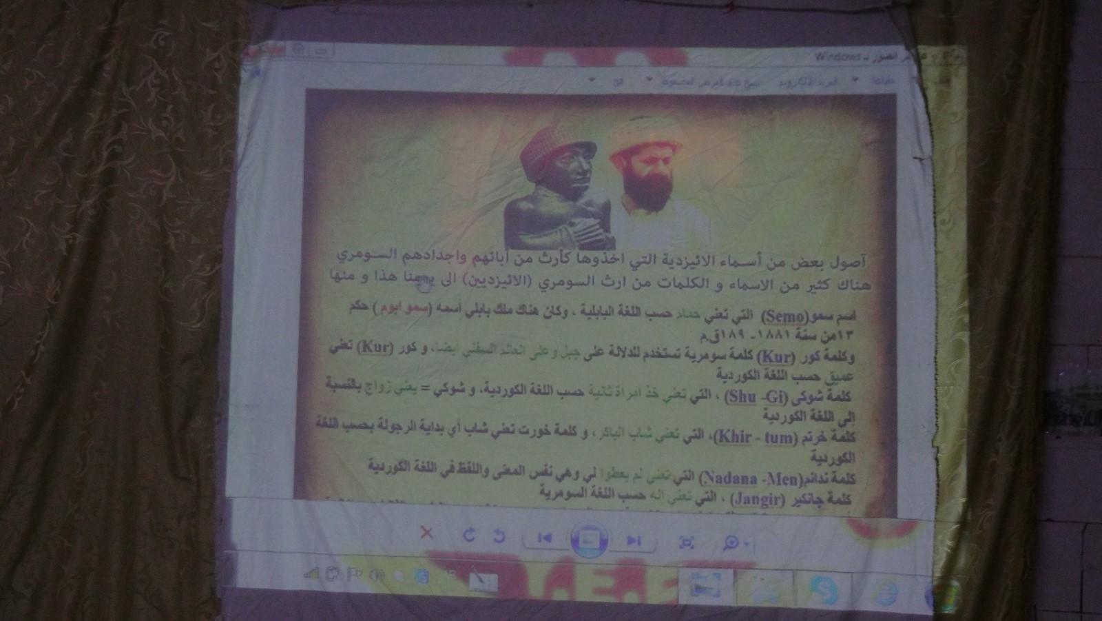 https://www.hawarnews.com/ar/uploads/files/2021/01/12/130356_shehba-ceten-tirk-28129.jpg