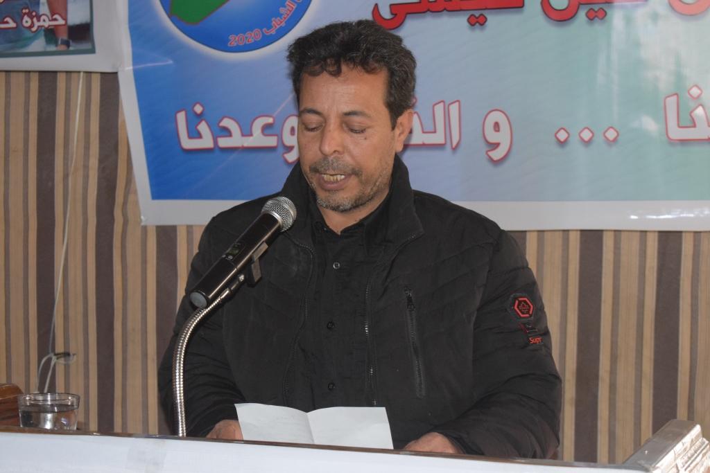 https://www.hawarnews.com/ar/uploads/files/2021/01/12/142803_abrahym-alshrydh.jpg