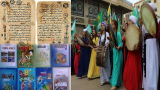 شعوب عريقة تحيي ثقافتها من جديد على أرضها التاريخية بفضل 19 تموز