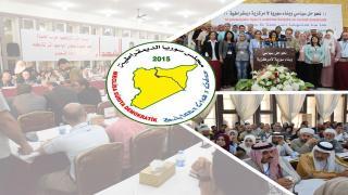 مجلس سوريا الديمقراطية التشكيلة والمخطط ومشروع حل الأزمة-2