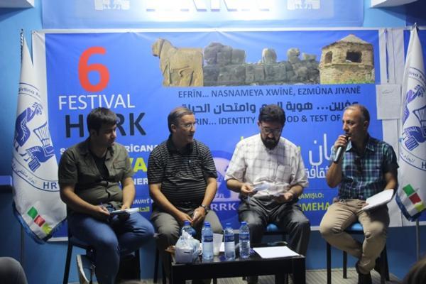 مهرجان HRRK: ليس كل من كتب قصيدة أو قصةً يصبح مثقفاً
