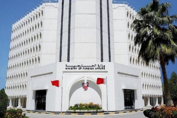 اجتماع دولي في البحرين على وقع التوتر في مياه الخليج