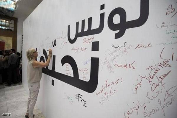 بدء تسجيل طلبات الترشيح للانتخابات التشريعية في تونس
