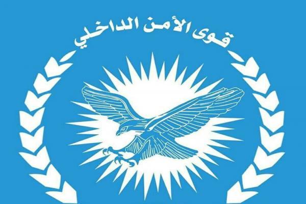 بيان لقوى الأمن الداخلي بخصوص تفجير قامشلو