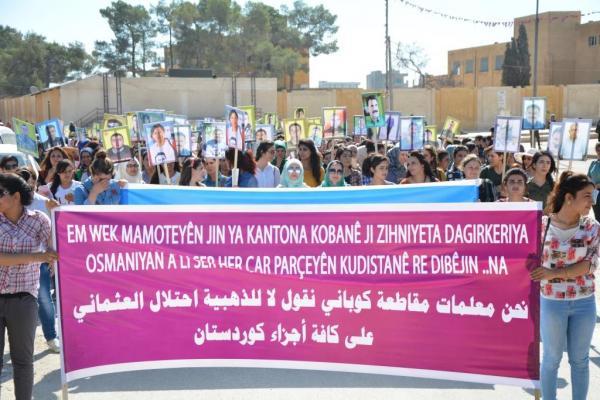 الآلاف من معلمي ومعلمات كوباني والحسكة يعلنون رفضهم للمشروع التركي