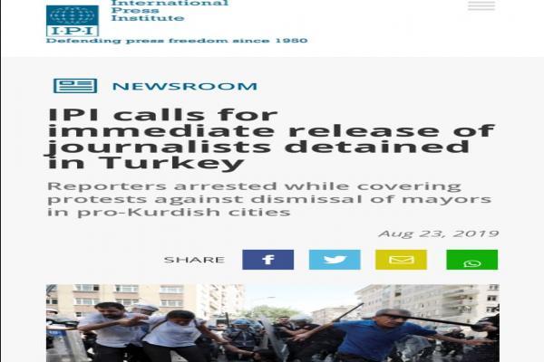 المعهد الدولي للصحافة يدعو للإفراج الفوري عن الصحفيين المحتجزين في تركيا