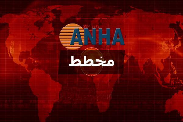 مخطط مركز وكالة أنباء هاوار لـ 25- 8 -2019