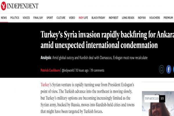 صحيفة بريطانية: الهجوم التركي على شمال سوريا سيأتي بنتائج عكسية على أنقرة