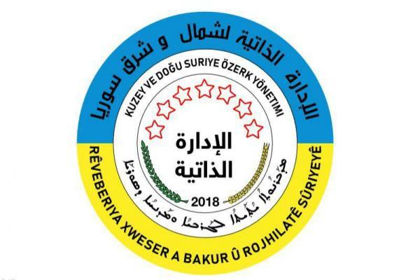 ممثليات الإدارة الذاتية في أوربا تدعو الشعوب الخروج في تظاهرات واحتجاجات مناهضة للغزو التركي