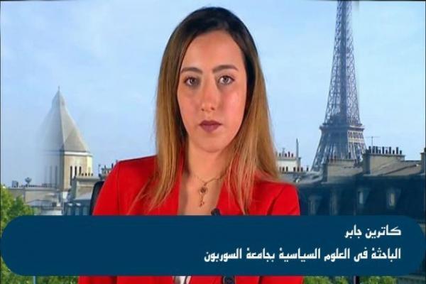 كاترين جابر: هناك جدية أوروبية لإيقاف تركيا لكن روسيا ستعارض أي قرار لوقف الهجمات