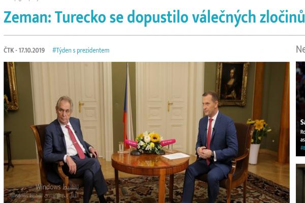 رئيس تشيك: تركيا ترتكب جرائم حرب في شمال وشرق سوريا