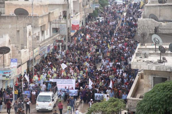 تظاهرة في كوباني تنديدا بالغزو التركي للشمال السوري