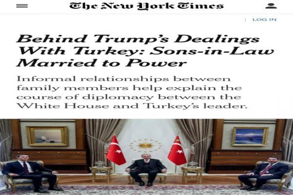 نيويورك تايمز: صهرا ترامب وأردوغان هما السر في علاقة واشنطن بأنقرة
