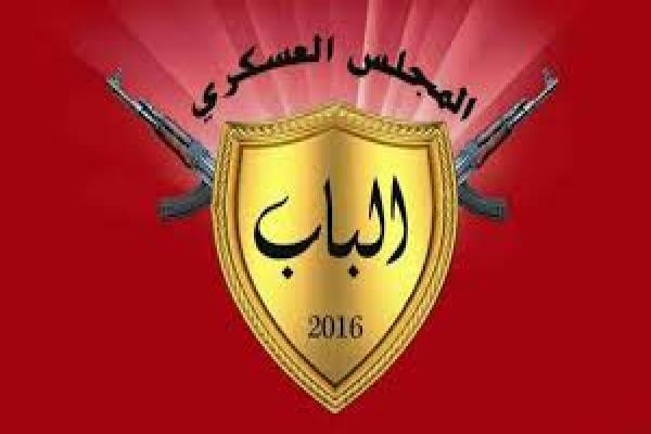 مجلس الباب العسكري يدين تفجيرات الباب ويحمل الاحتلال التركي ومرتزقته المسؤولية