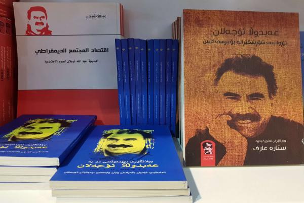 مرافعات أوجلان وكتاب ساكينا جانسيز تلقى اهتماما في معرض الكتاب بالسليمانية