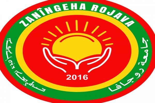 جامعة روج آفا تعلن فتح باب التسجيل على المفاضلة الثانية