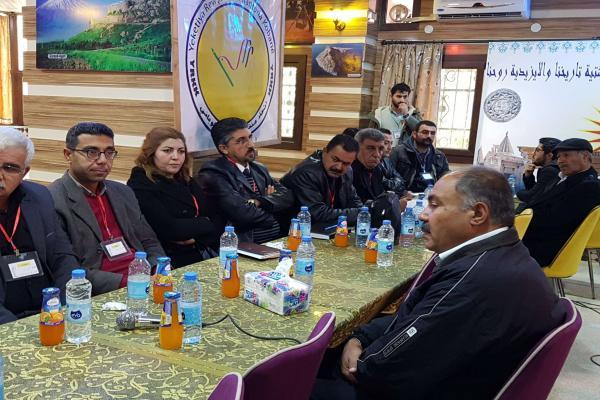 انطلاق أعمال المنتدى السياسي في كوباني بمشاركة أحزاب سياسية ومثقفين