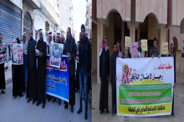 اتحاد فلاحي الرقة ومثقفي الطبقة يطالبون باجلاء الاحتلال التركي من سوريا
