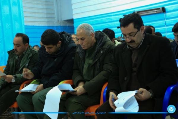 قوات الأمن الداخلي لشمال وشرق سوريا تعقد كونفرانسها الثاني