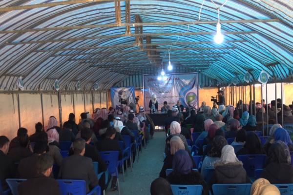 حزب سوريا المستقبل في الطبقة يعقد مؤتمراً لتشكيل مجلس ناحية المنصورة