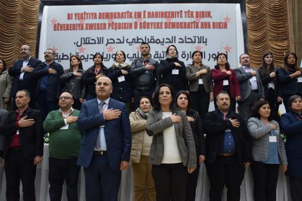 اختتام أعمال المؤتمر الثامن لحزب الاتحاد الديمقراطي بانتخاب المجلس العام