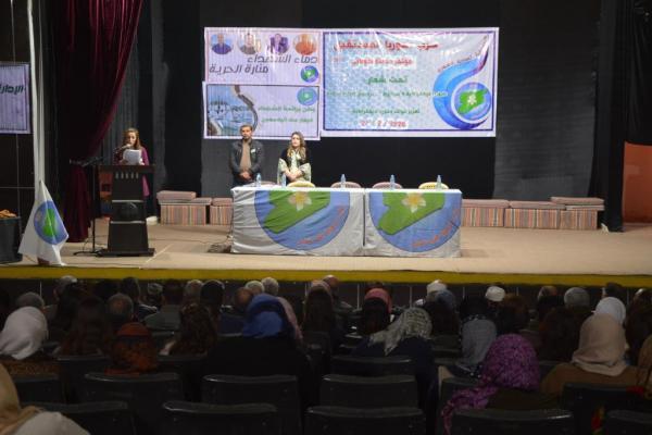 حزب سوريا المستقبل يعقد مؤتمره على مستوى مقاطعة كوباني