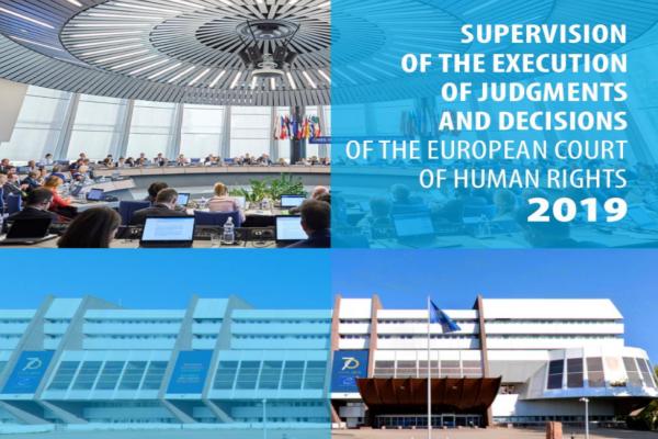 تركيا من أكثر الدول الاقل احتراما للأحكام الصادرة عن (ECHR)