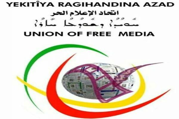 اتحاد الإعلام الحر يقرر تأجيل جوائز