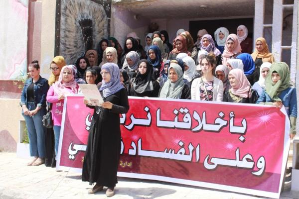 إدارة المرأة في الرقة والطبقة تطلق حملة