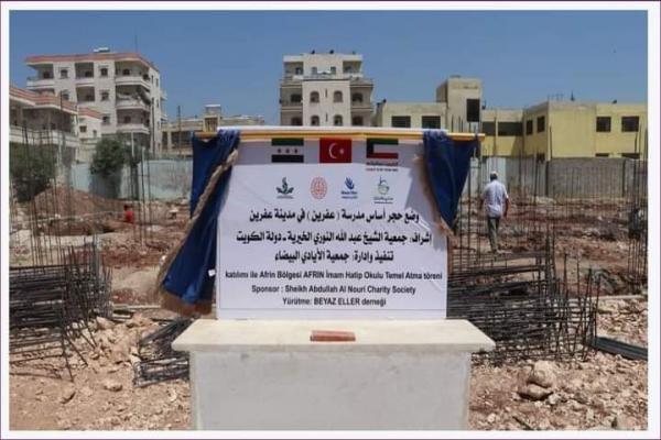 الاحتلال التركي يعمد إلى بناء مدرسة دينية في البيت الإيزيدي بعفرين