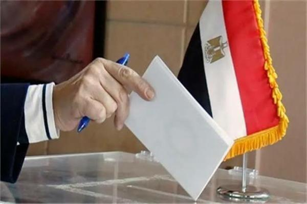 منافسة شرسة في أول انتخابات مجلس شيوخ مصرية.. 787 مرشحًا يتنافسون على 200 مقعد