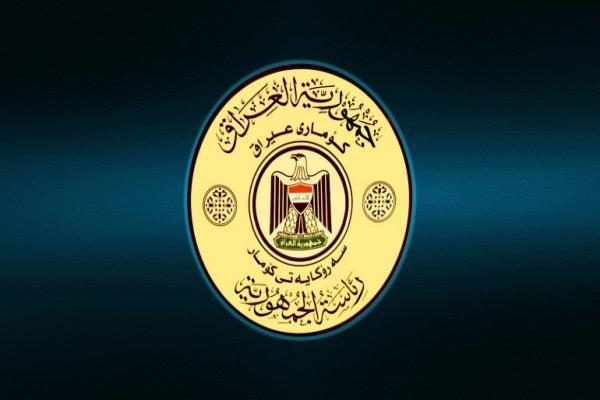 رئاسة الجمهورية العراقية تدين استهداف تركيا لمنطقة سيد كان وتعده انتهاكاً خطيراً للسيادة العراقية