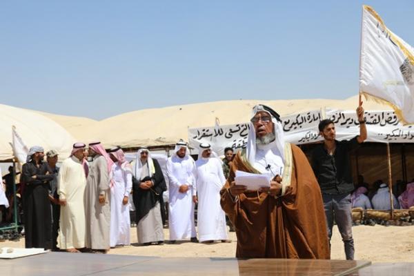 عشائر العكيدات تطالب التحالف بإخراج القوات