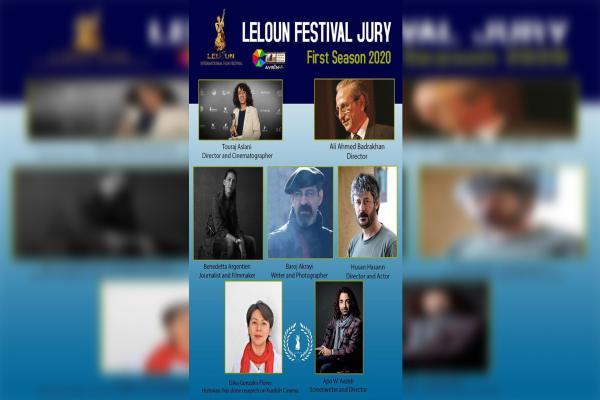 مخرجون سينمائيون عالميون يشرفون على تحكيم الأفلام في مهرجان ليلون السينمائي