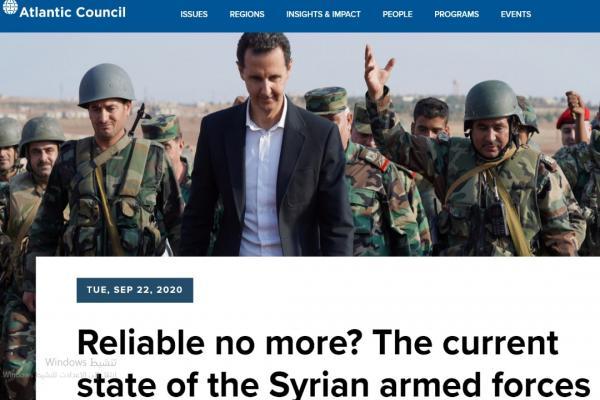 المجلس الأطلسي: لم تعد هناك أي ثقة في القوات التابعة لحكومة دمشق