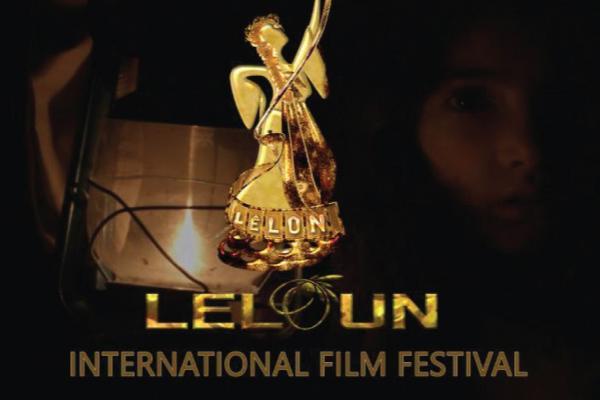 رسائل من مخرجين سينمائيين إلى مهرجان ليلون يحيون فيها مقاومة أهالي عفرين