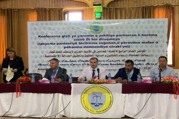 انطلاق أعمال المؤتمر الرابع لاتحاد المحامين في إقليم الجزيرة