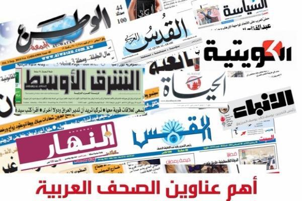 صحف عربية: توتر في ريف دمشق ومعركة مفتوحة بين فرنسا وتركيا في الأفق