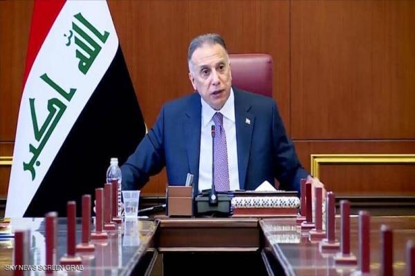 الكاظمي يطالب بفتح تحقيق بحادث إطلاق صاروخ على مطار بغداد
