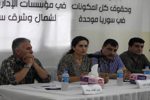 مسد يعقد جلسة حواريّة في مدينة الرّقّة
