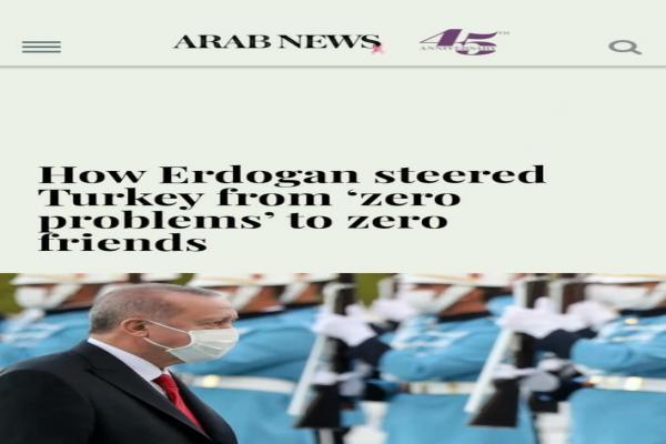 صحيفة: كيف قاد أردوغان تركيا من صفر مشاكل إلى صفر أصدقاء